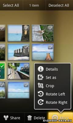 Cool 3D Gallery - Фотогалерея на планшет