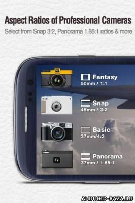 Pudding Camera на телефон