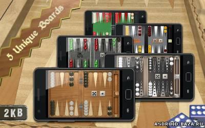 Backgammon Masters на планшет