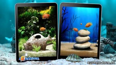 iQuarium - карманный аквариум. Скриншот 2