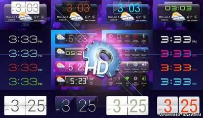 Изображение HD Widgets - HD Виджеты на телефон
