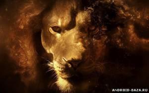 Миниатюра Super Touch Amazing Lion