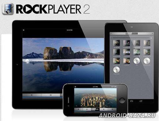 RockPlayer 2