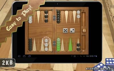 Backgammon Masters на телефон