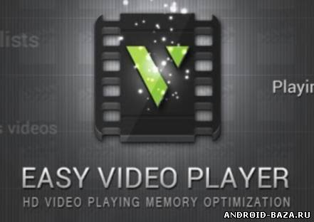Easy Video Player logo