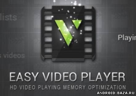 Easy Video Player андроид