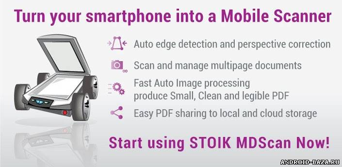 Скачать Mobile Doc Scanner Full- Сканер для андроид