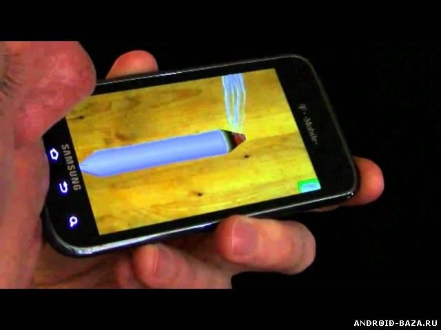 Скачать Roll A Joint - Прикол на андроид