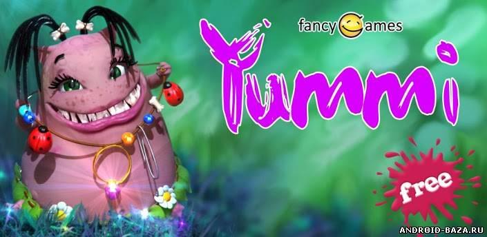 Yummi - Игра на скорость реакции