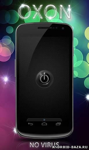 Скриншот F.Light Free — Фонарик на планшет
