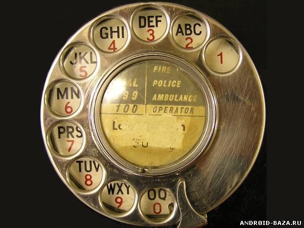 Скачать dialR: Rotary Phone Dialer на андроид