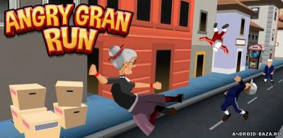 Картинка Аркады андроид Angry Gran Run - Running Game