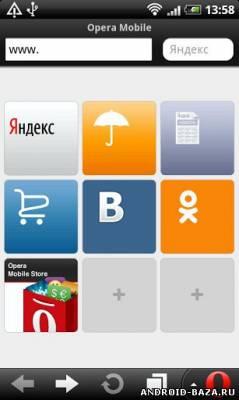 Яндекс Opera Mobile на планшет