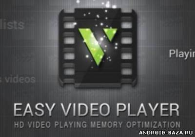 Easy Video Player icon 1