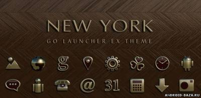 скачать NEW YORK Theme GO Launcher EX
