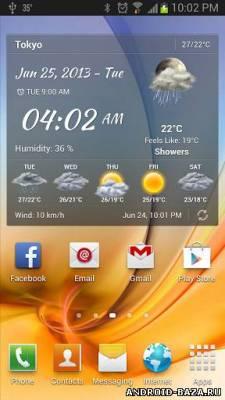 Миниатюра Виджет погоды с Часами Android