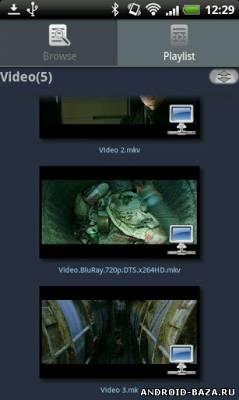 BSPlayer Rus. Скриншот 3