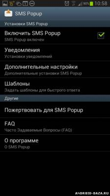 Миниатюра SMS Popup Android