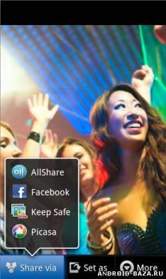 Миниатюра KeepSafe - Скрыть Фото 3.10.6 Android