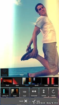 Pixlr Express фоторедактор на планшет
