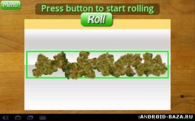 Roll A Joint «Скрути косяк» на телефон