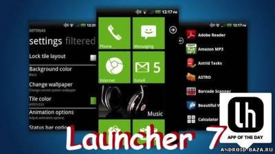 Launcher 7 в стиле Windows для андроид