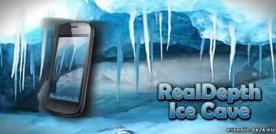 RealDepth Ice Cave андроид