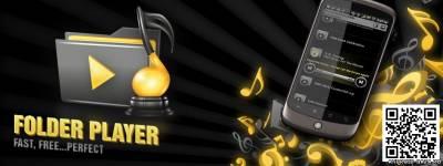 Folder Player на телефон