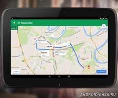 Обновление карт Google Maps на телефон