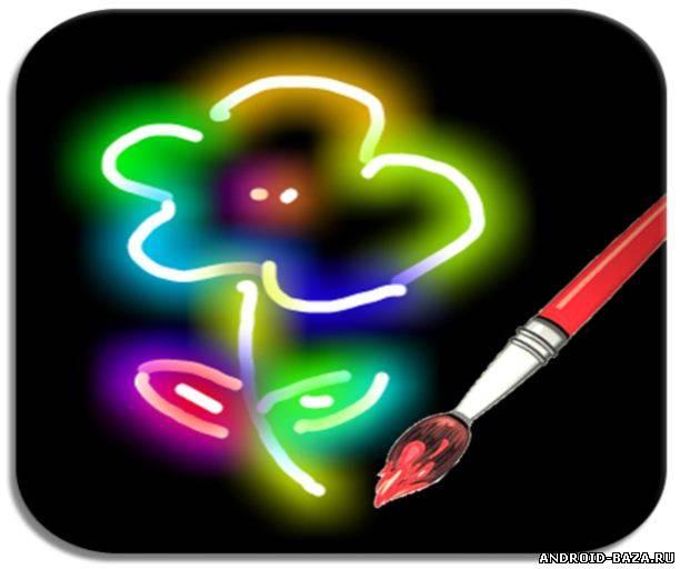 Скачать Paint Joy - Рисовалка на андроид