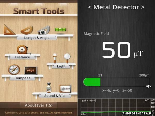 Картинка Smart Tools - Инструментарий на телефон