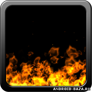 Красивый огонь обои андроид