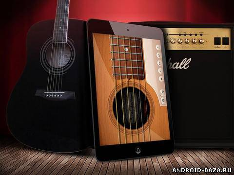 Скачать Real Guitar Free - Гитара на android