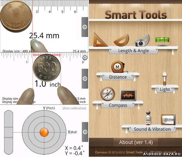 Скриншот Smart Tools - Инструментарий на планшет