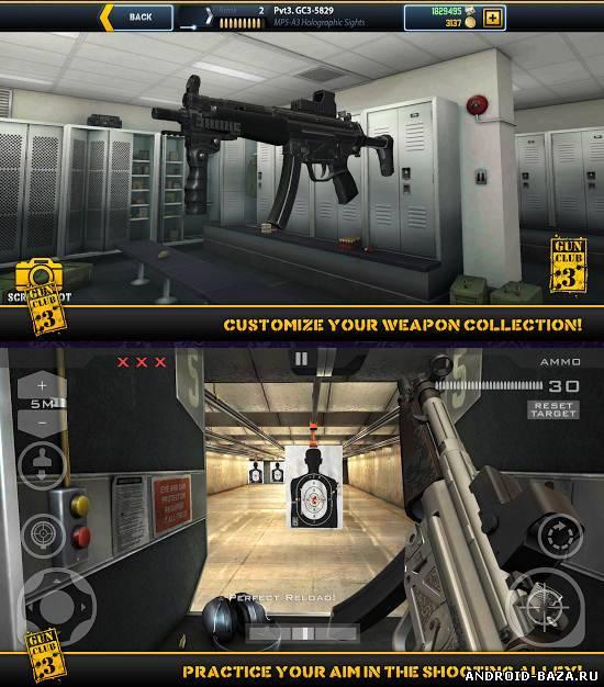 Картинка Gun Club 3: Virtual Weapon Sim на телефон