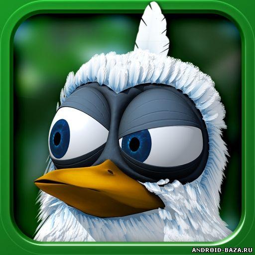 Скачать Говорящая птица Ларри на android