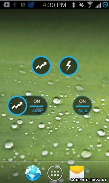 Memory Booster - Ускоритель памяти на планшет