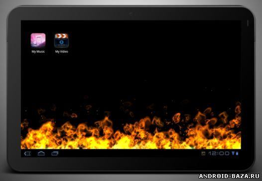 Скриншот Красивый огонь обои