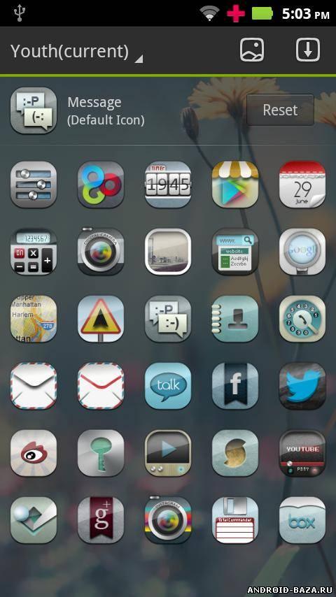 Скриншот Youth GO Launcher Theme на планшет