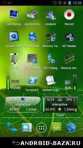 System Tuner Pro. Скриншот 2
