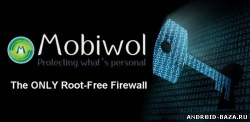 Скачать Mobiwol: Firewall без root на телефон или планшет