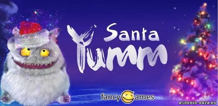 Santa Yumm андроид