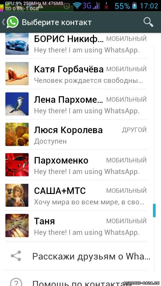 Скриншот WhatsApp Messenger 2.18.306 на планшет