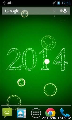 Новогодний фейерверк LWP на телефон