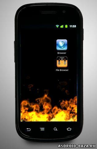 Красивый огонь обои на планшет