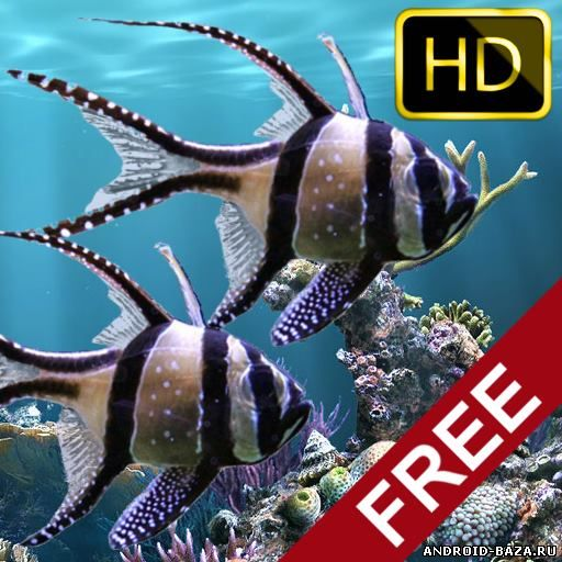 Настоящий аквариум - HD андроид