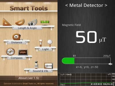 Изображение Smart Tools - Инструментарий на телефон