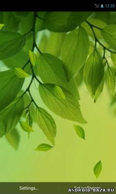 Galaxy S4 - Плавающие  Листья. Скриншот 3