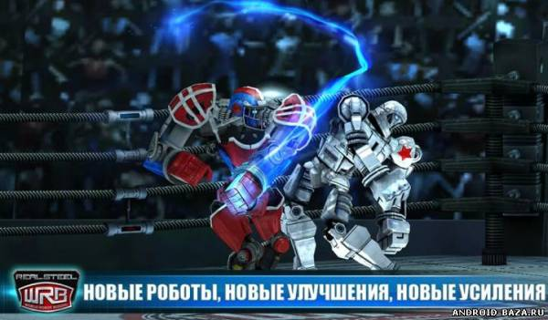 Real Steel World Robot Boxing + Кеш Скриншот 3