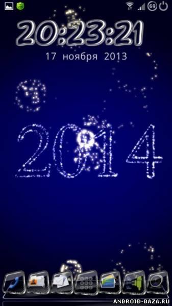 Новогодний фейерверк LWP на планшет
